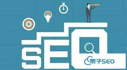 seo优化列表页面的技术操作有哪些_seo技术分享